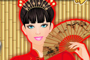 Doll In China Makeover